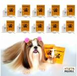 DoggyDolly PS001 Silk Coat Fellpflege für Hunde 10er Set